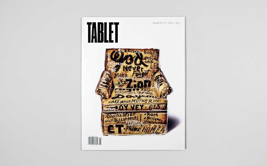 Lh Tablet Vol1iss1 01