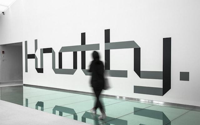 Title wall at the MIT Media Lab.